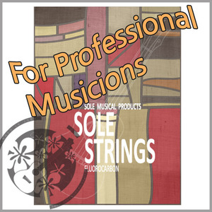 Sole SFC-M 100% Fluorocabon Ukulele String Low-G Set(테너 로우지 세트)